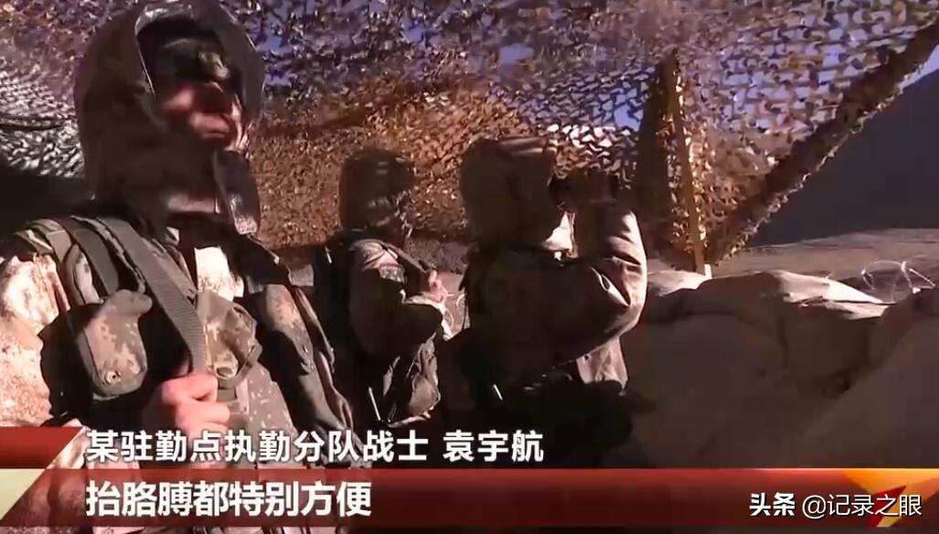"""""""出枪特别快"""",高原边防一线官兵对最新型20式防寒被装的认可"""