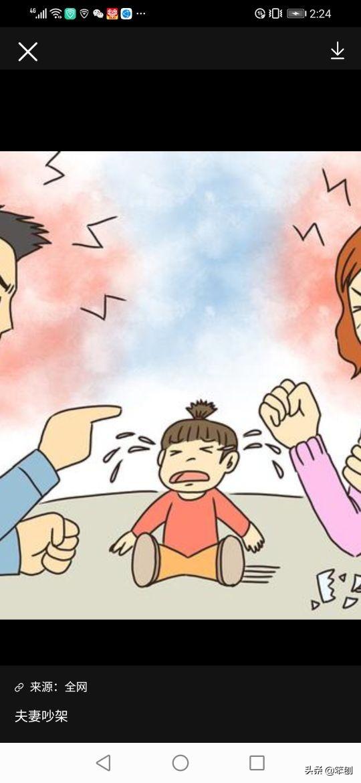 离婚,很随便很简单吗?把离婚当成儿戏,会伤很多人的