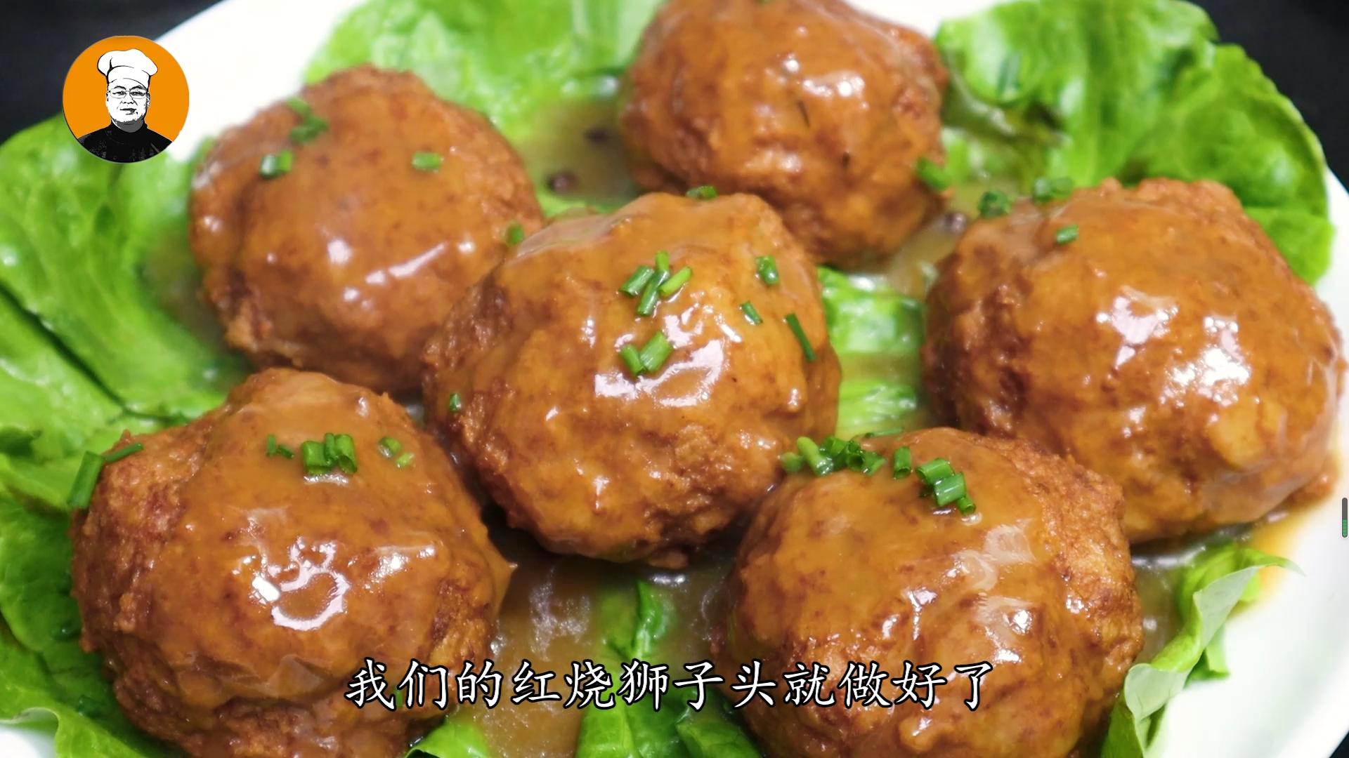 红烧狮子头正确做法,大厨手把手教你,软糯鲜香不肥腻,值得一试 美食做法 第11张