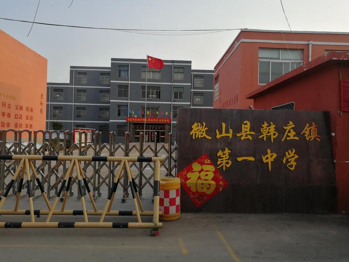 助力学校温暖 微山县7所学校安装海尔5G空调