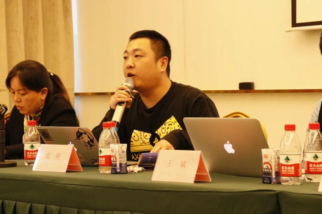 荥阳市新联会民办教育行业分会2021年度第二次全员大会圆满召开