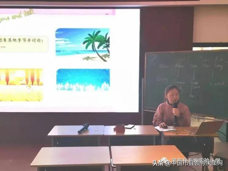 江苏滨海县东坎街道中心小学教育集团送教系列活动(三)