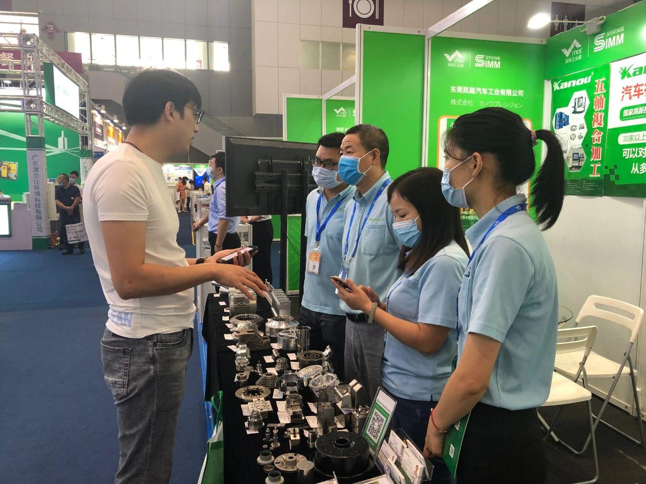 11月3日~6日凯路日本五轴加工即将亮相上海亚洲智能加展览会