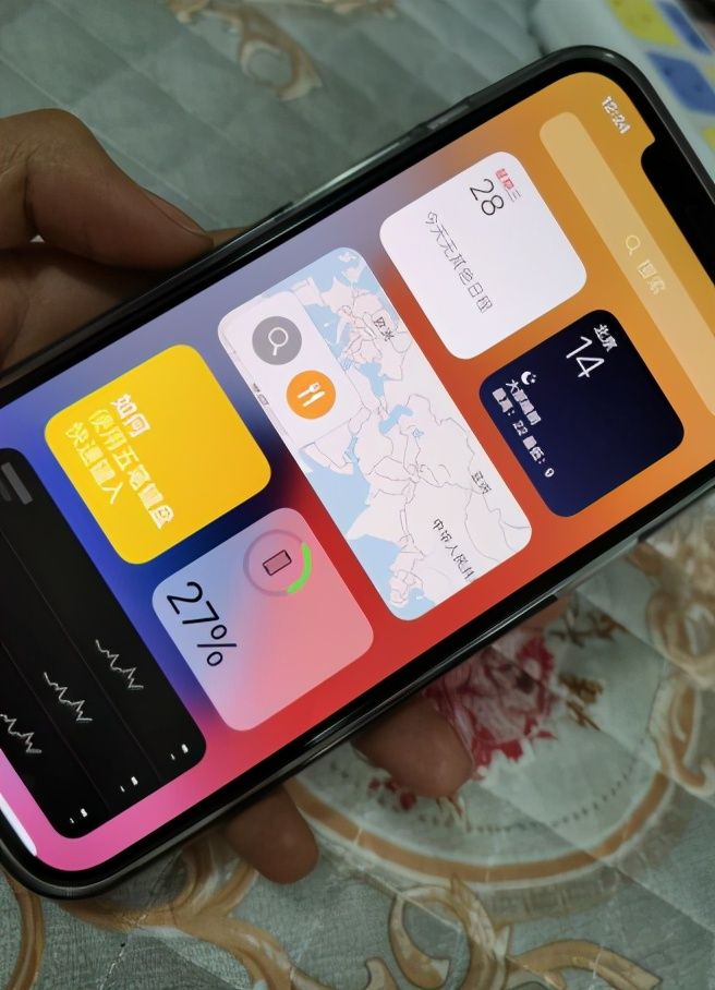小刘海+高刷屏,iPhone 13Pro曝光:升级依旧挤牙膏