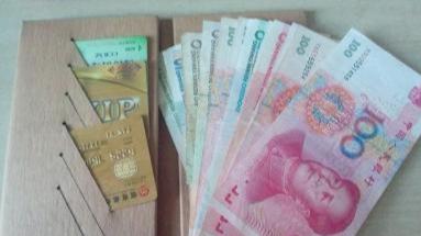 """中国有5.6亿人处于""""0存款""""状态!这3个群体最鲜明,是否有你?"""