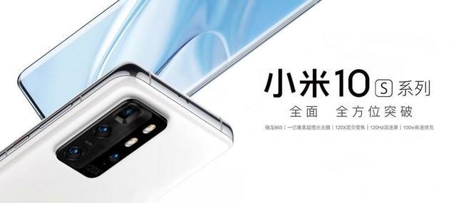 小米手机全程使力高端智能手机商品,三款新产品很有可能都配120Hz屏