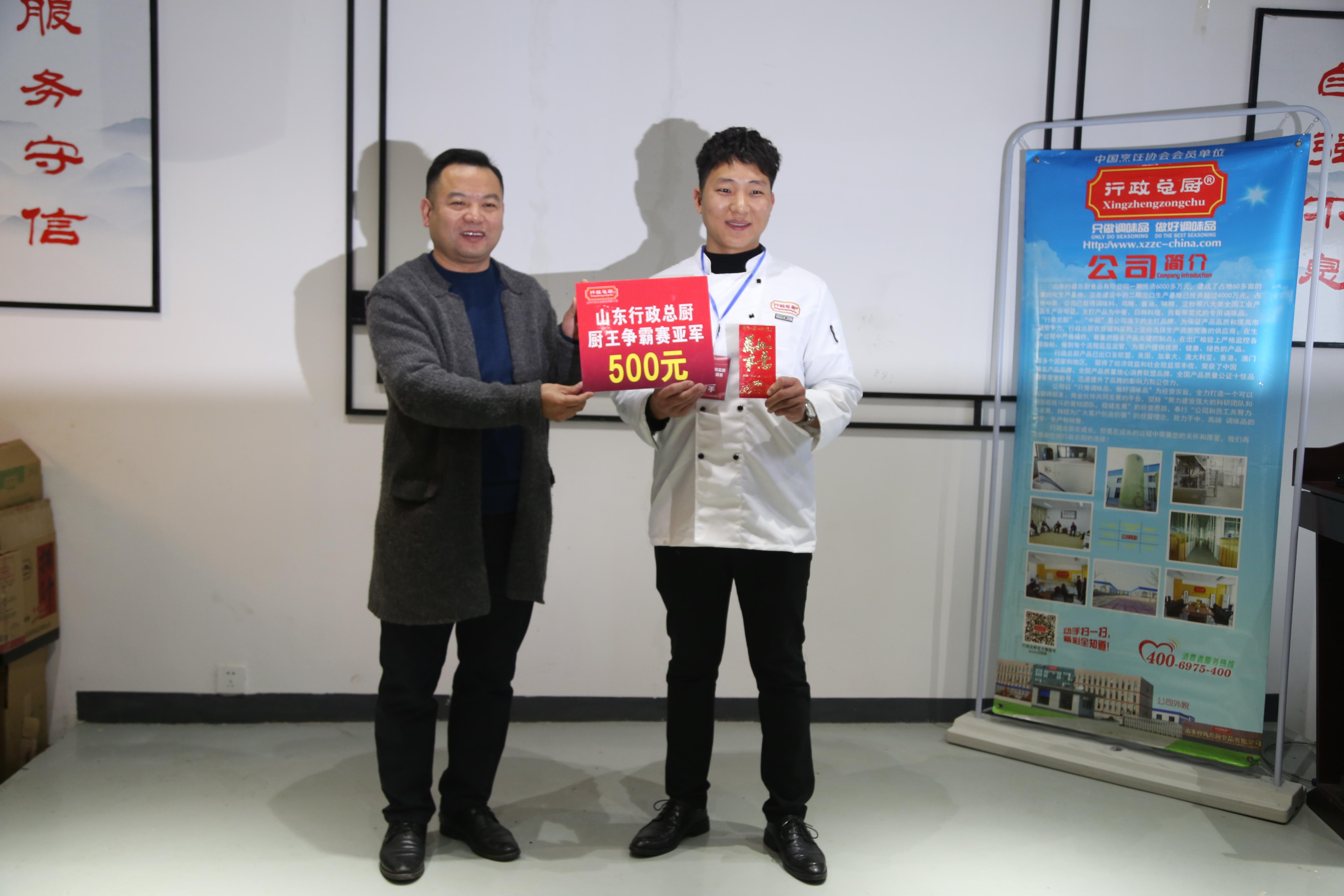 """阜阳首届""""行政总厨""""杯厨王争霸赛首场赛事成功举办"""
