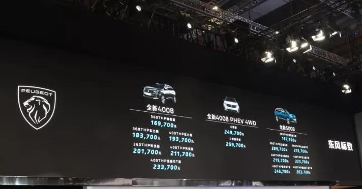 小米砸200万换Logo被群嘲,这几个汽车品牌新标你觉得咋样