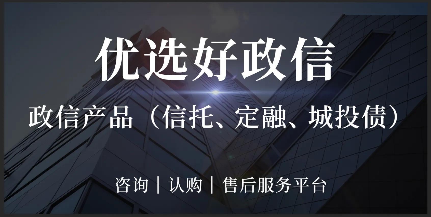 中国十大信托公司(国内最好的家族信托)
