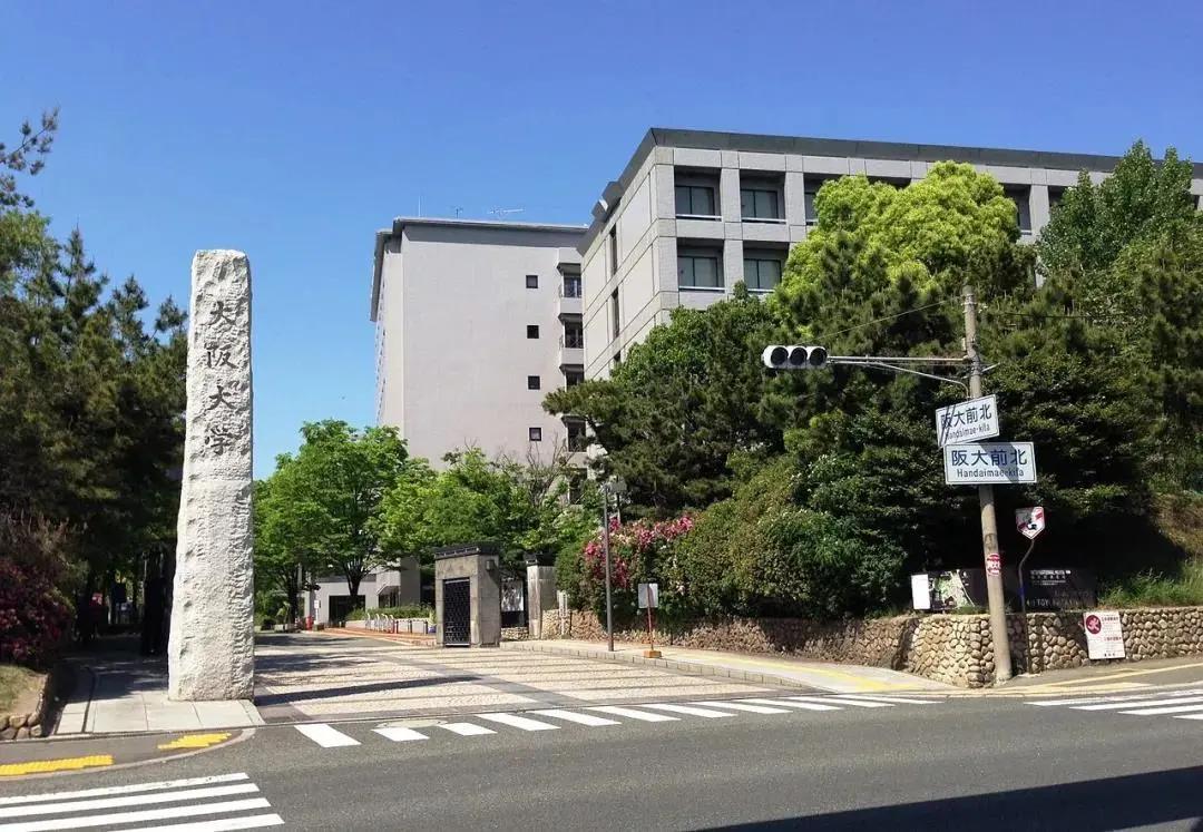AAO?龙门?想申请京都大学或大阪大学先要搞定它们