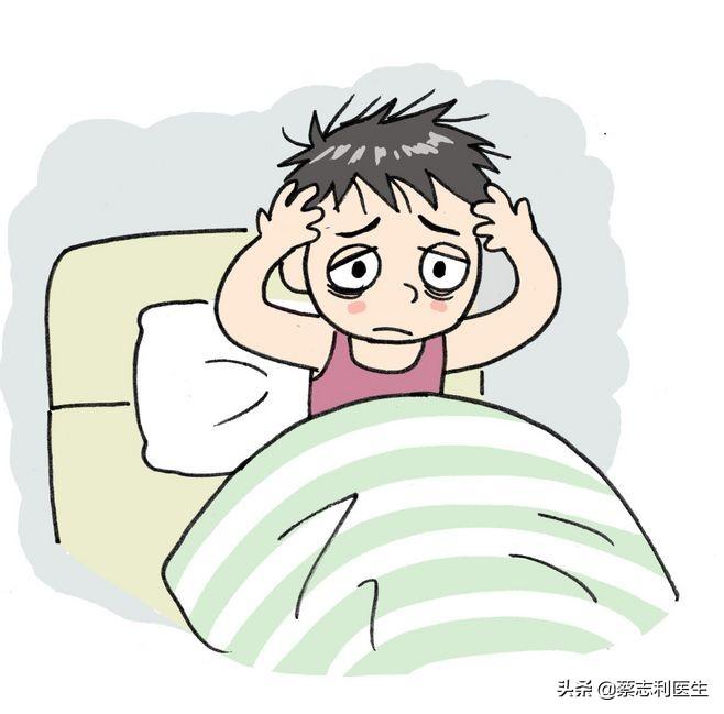 失眠是因为哪些心理?失眠该如何治疗