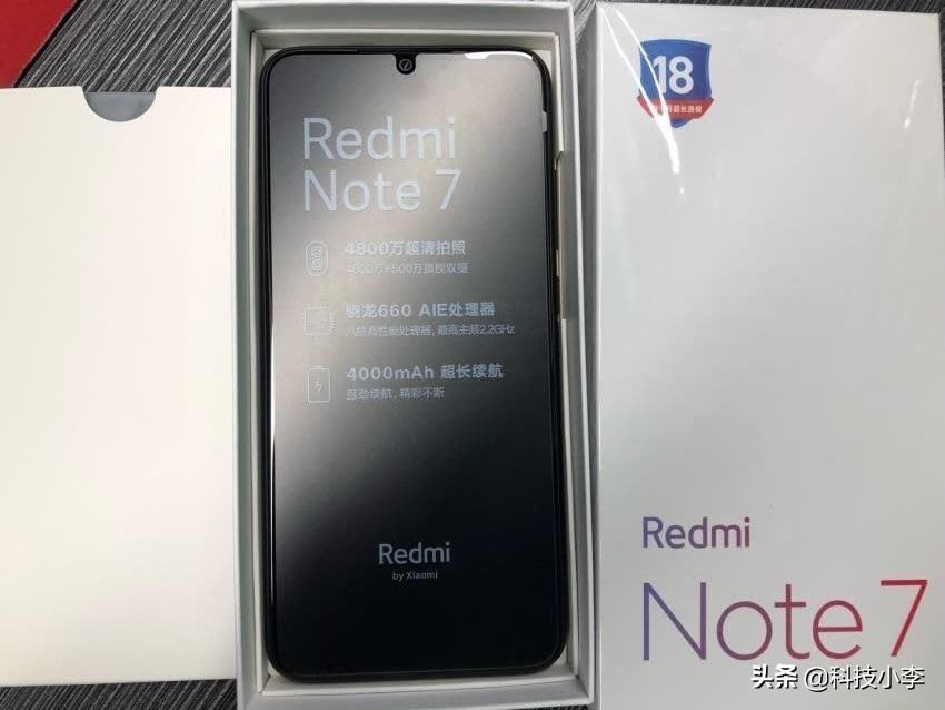 红米noteNote7应用二天后的本人感受,说一说优点和缺点!
