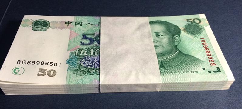 这张50元纸币,你别再傻傻的花掉了