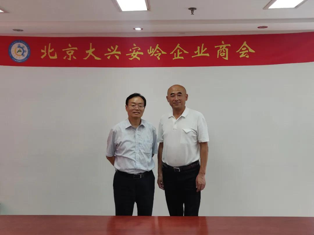 第五联合党委和省商会党委赴北京大兴安岭企业商会考察指导工作
