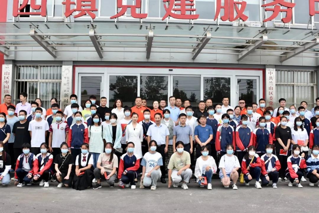 容客集团董事长郑淑全参加希望工程助学金发放仪式