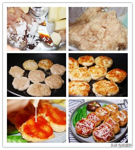 8道家常菜,好做好吃,孩子爱吃长得快 美食做法 第12张