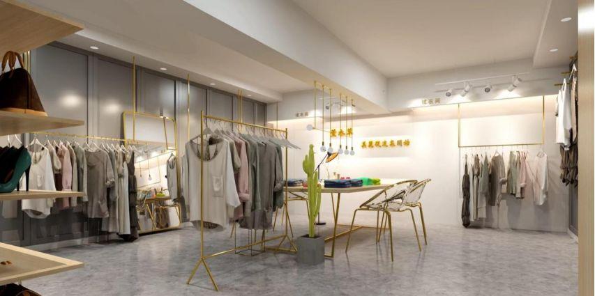 11&77 | 分享几种经营服装店的方法