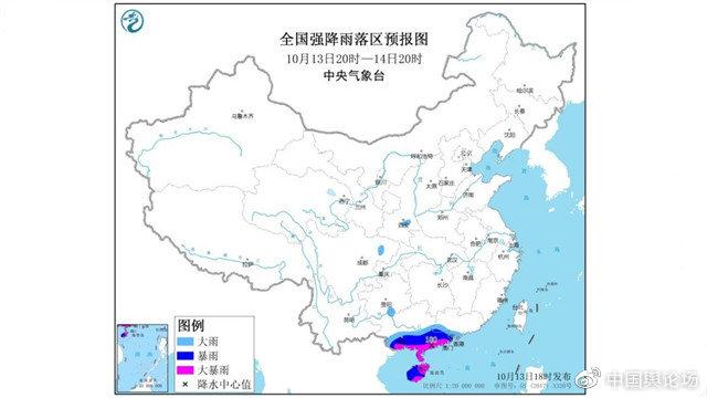中国舆论场指数〔2020.10.13〕