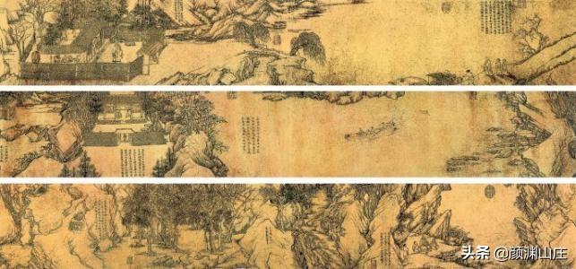 《辞赋骈文》名篇辑录68篇大全集(1—10篇)