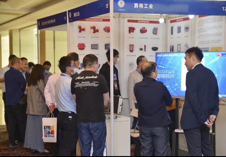 2021粤港澳大湾区自动化高峰论坛在深圳隆重召开