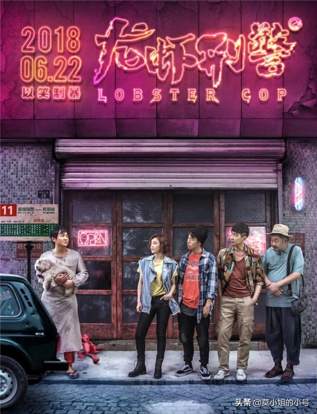 沈腾新电影涉嫌虚假宣传,纸片人也算特别出演,导演道歉后秒删