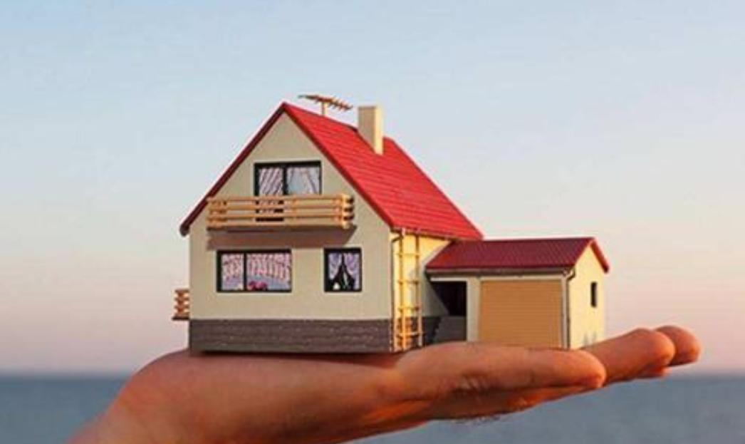 房子产权只有70年,产权到期,房子归谁?答案来了