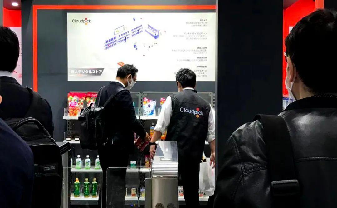 AI数智化零售方案再出海,云拿科技亮相2021日本零售科技展