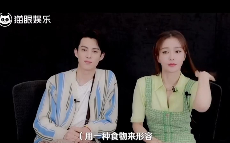秦岚与小19岁王鹤棣同框,称和他拍吻戏像吃榴莲,甜软回味无穷