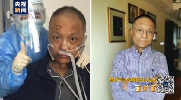 央视《面对面》:既是医患也是战友,医生救医生的生命缘丨全国媒体看武汉