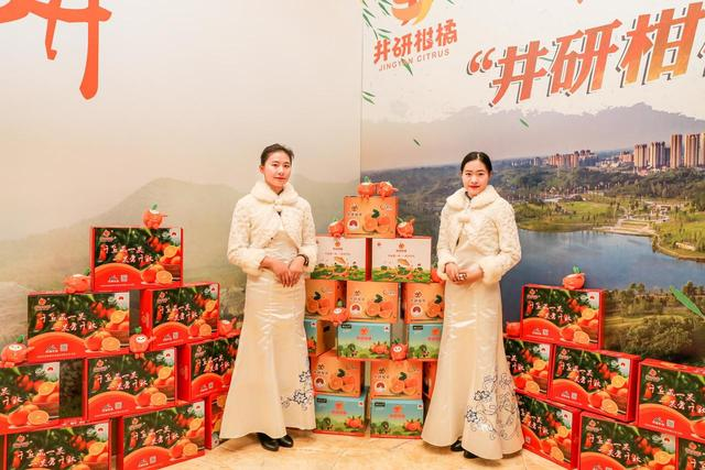 """中国橘乡父母官 杭州组队齐吆喝 井研柑橘成""""网红水果"""""""