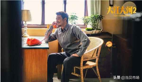 《大江大河2》结局:宋运辉与梁思申结婚,雷东宝遭遇双重打击