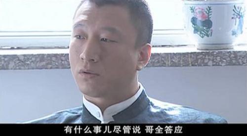 刘华强原型张宝林的女人李梅现状 李梅原型粟丽君出狱