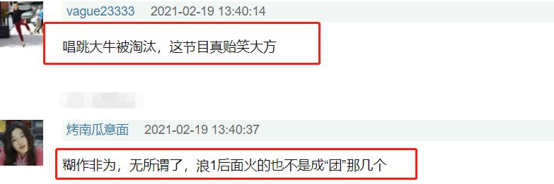 《浪姐2》宣璐阿兰等5人淘汰,赛制引质疑:淘汰名气小的?
