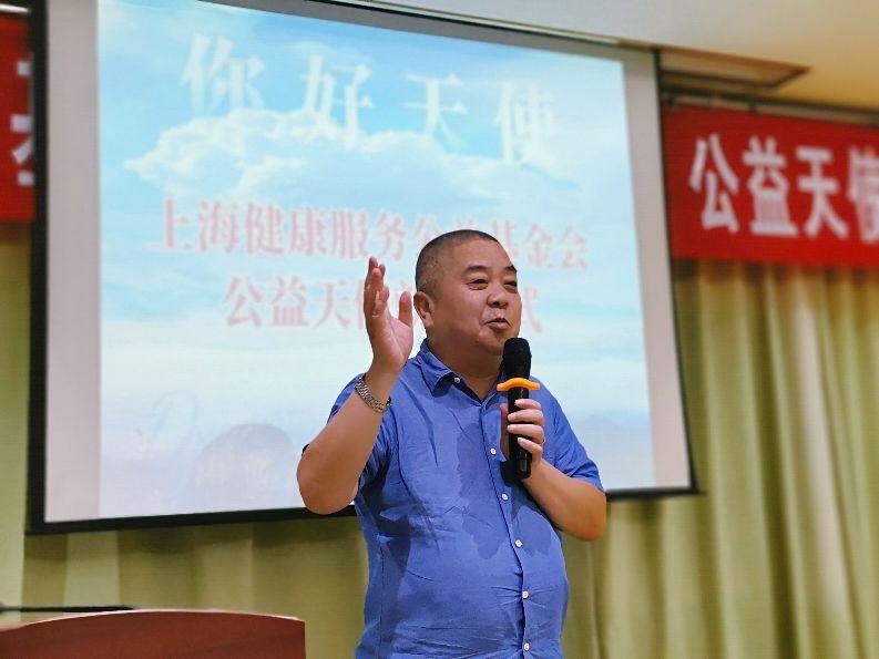 """上海市志愿服务公益基金会湖北站""""公益天使""""就职仪式在汉举行"""