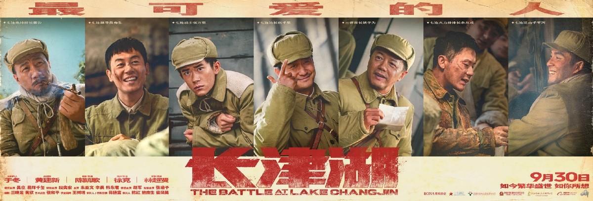 上甘岭,金刚川,长津湖,抗美援朝三大战役有何不同?