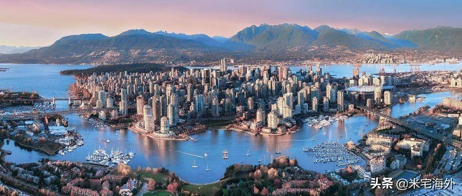 加拿大房产泡沫,快被捅破了!
