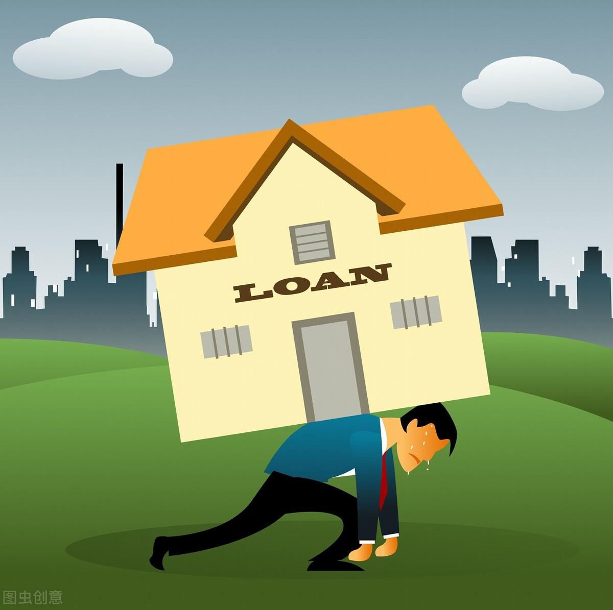年轻人贷款买房,贷款越少越好,但是不能不贷