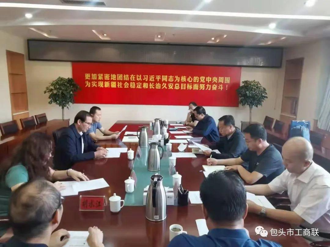 必威下载第四工作组赴新疆维吾尔自治区开展招商引资工作