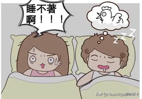 产后妈妈睡不好该怎么办?