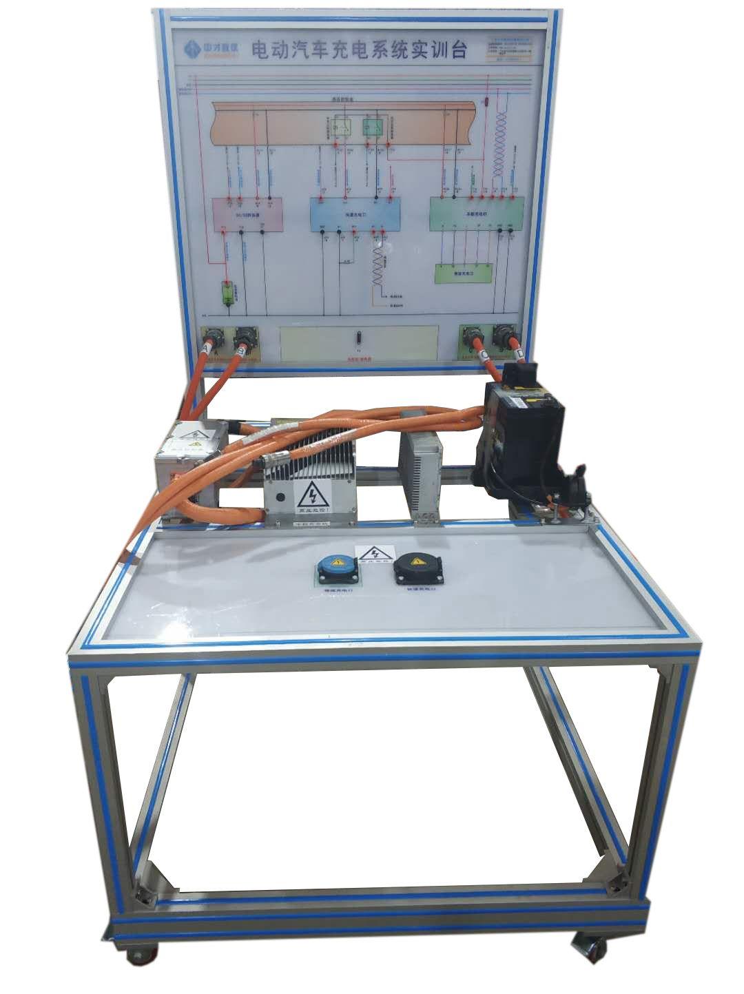 汽車電氣實訓設備安全學習規范有哪些內容