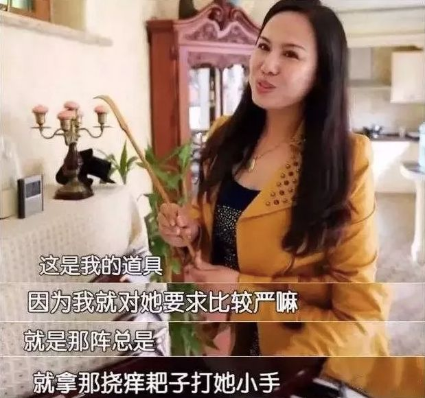 刚刚!郑爽被广电正式封杀,永久退出娱乐圈:她不是蠢,是坏