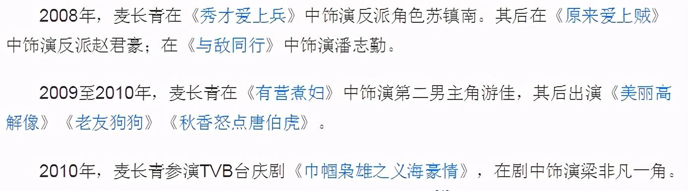 53岁知名港星现身广州做志愿者,入行29年惨被开除,他终于活明白