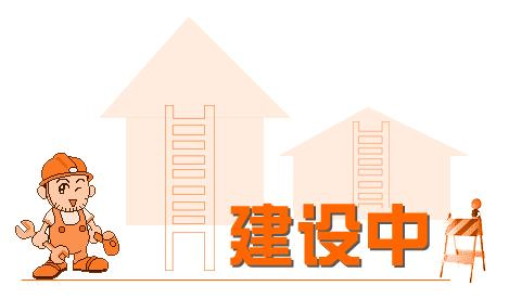 网站建设的主要作用及优势