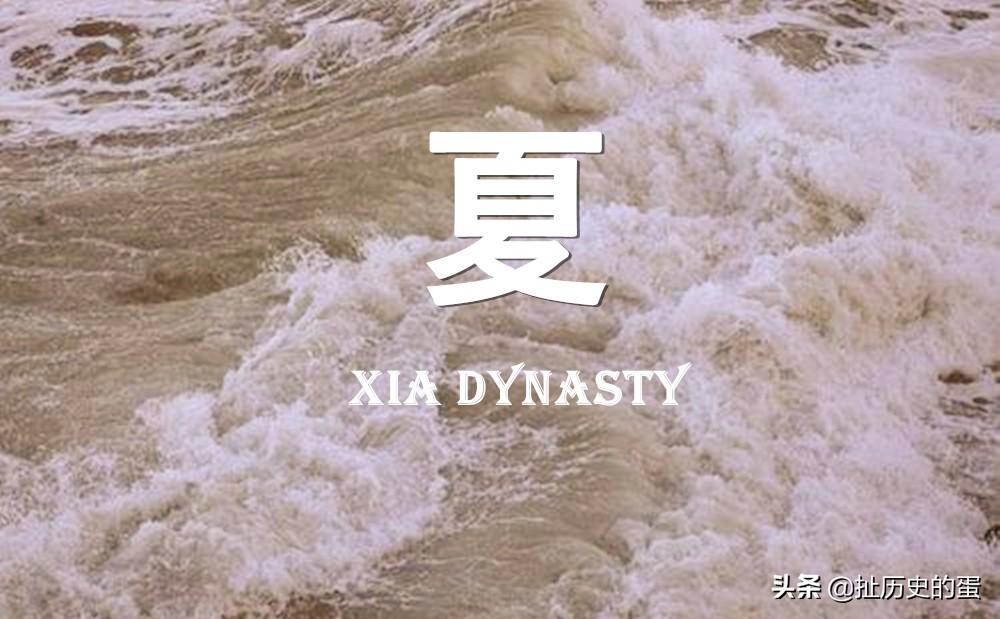 中国第一个王朝,二里头文明,终结夏朝虚无论