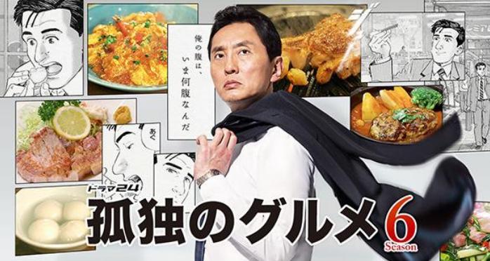 日媒投票,哪些料理漫畫作品會讓你覺得很下飯?異世界食堂登頂