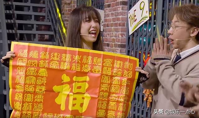 浙江卫视喜剧春晚虞书欣魔术穿帮,刘雨昕变奶茶超大吸管绝了