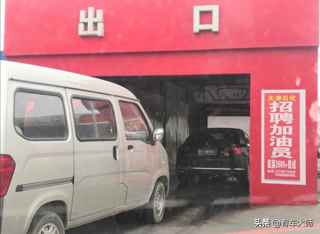 洗车一次多少钱?你可以接受多少钱的洗车服务?