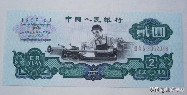 车工二元1.5元一张?看清了,这是学习币