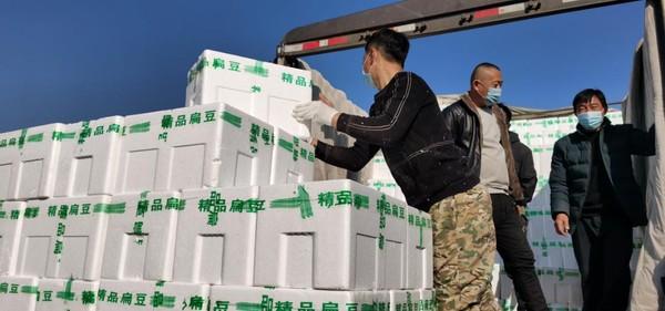 新发地市场5000多名商户留京过年,春节期间市场供应充足