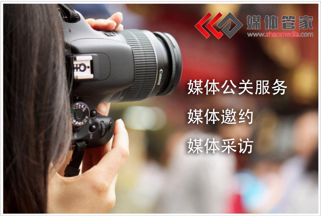 媒体邀约新闻软文营销对企业品宣的几点意义
